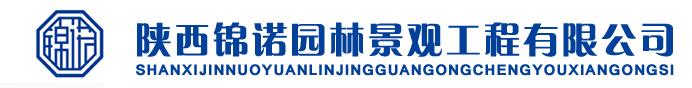 西安防腐木价格_陕西锦诺园林景观工程有限公司