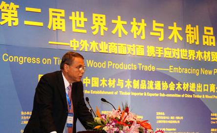陕西锦诺园林景观工程有限公司荣获荣誉资质