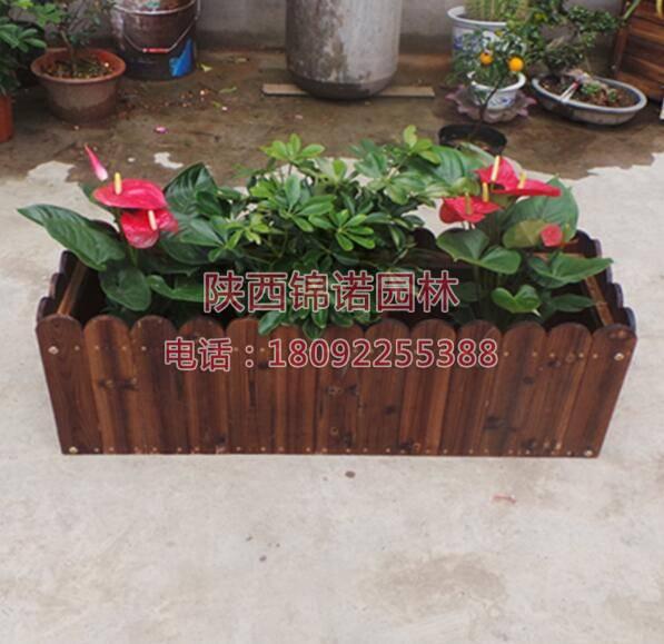 长方形防腐木花箱