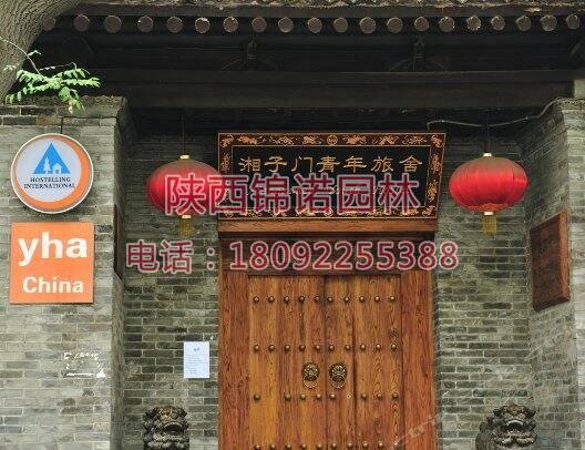 陕西锦诺园林西安湘子门青年旅舍防腐木案例